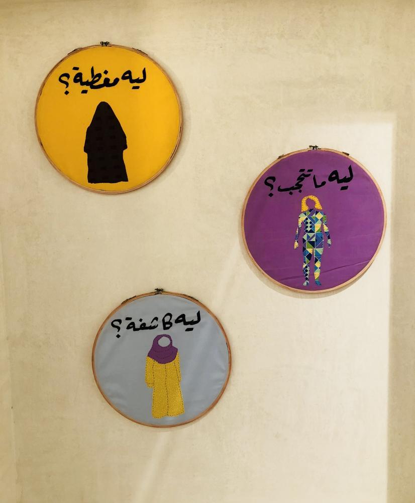 Sikka Art Fair 2018: An exhibition of Saudi art and culture