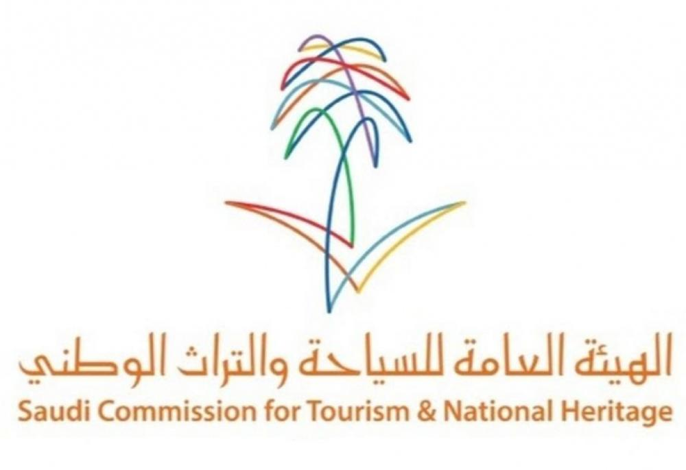 SCTH: Bylaws for tourist visas complete