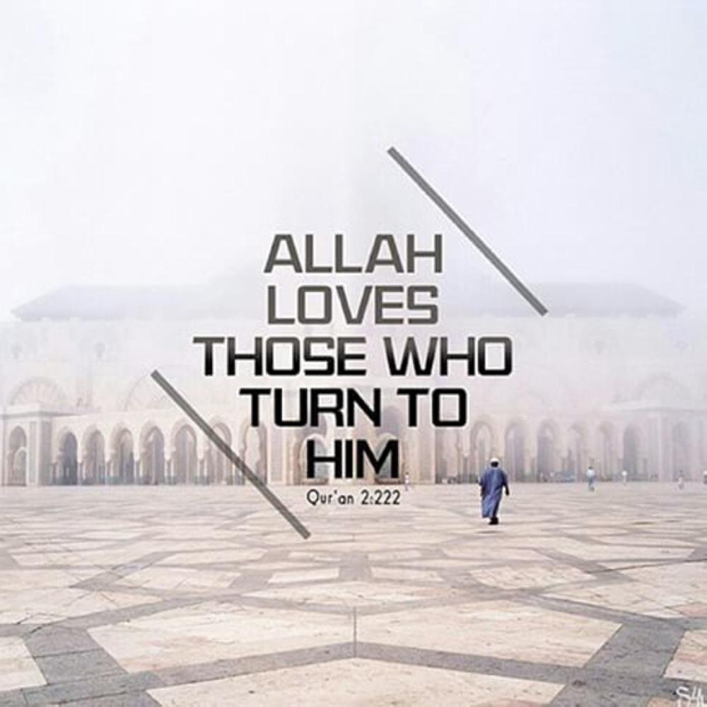 7 Qualities that Allah loves - Saudi Gazette