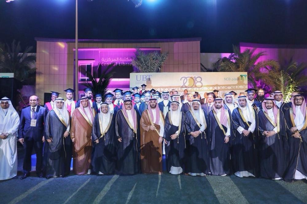 Prince Abdullah attends UBT graduation ceremony