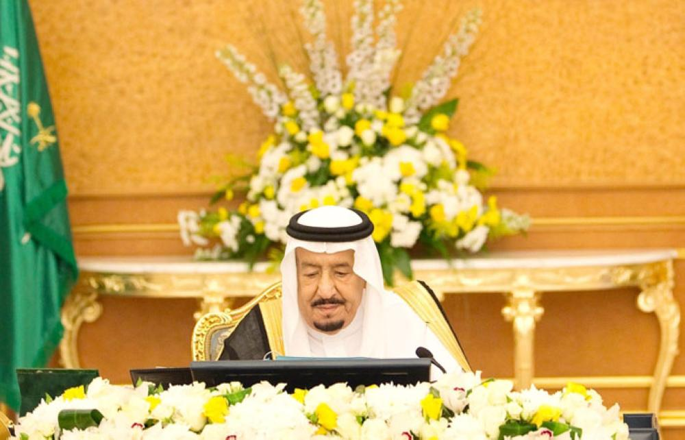 Custodian of the Two Holy Mosques King Salman chairs the weekly Council of Ministers' session at Al-Salam Palace in Jeddah on Tuesday. — SPA