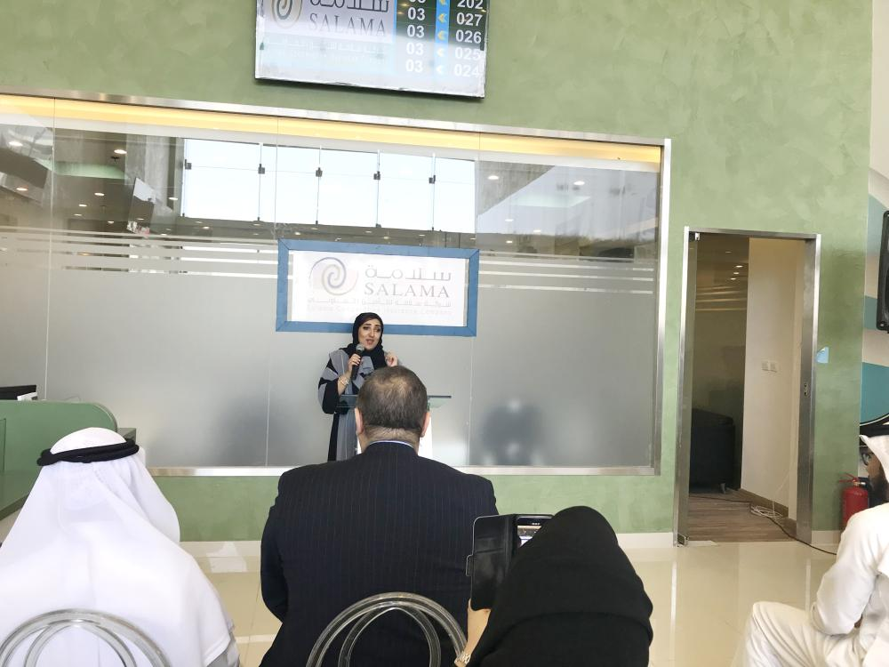 The first auto insurance claims center for women in the Kingdom opened in Jeddah on Tuesday. — SG photos by Layan Damanhouri