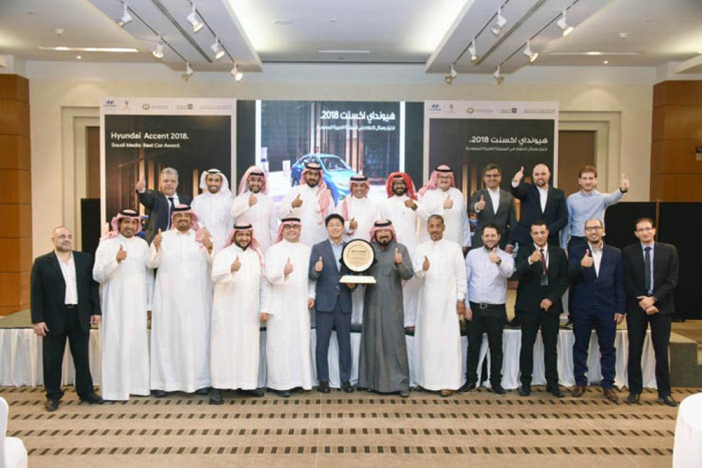 Celebrating 'Saudi Media Best Car' award