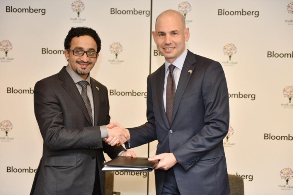 Bader Al Asaker, Chairman of the Board of Misk Initiatives Center and Joshua L. Steiner, Head of Industry Verticals, Bloomberg L.P., after signing a memo of understanding at Bloomberg L.P. headquarters in New York on March 27, 2018.