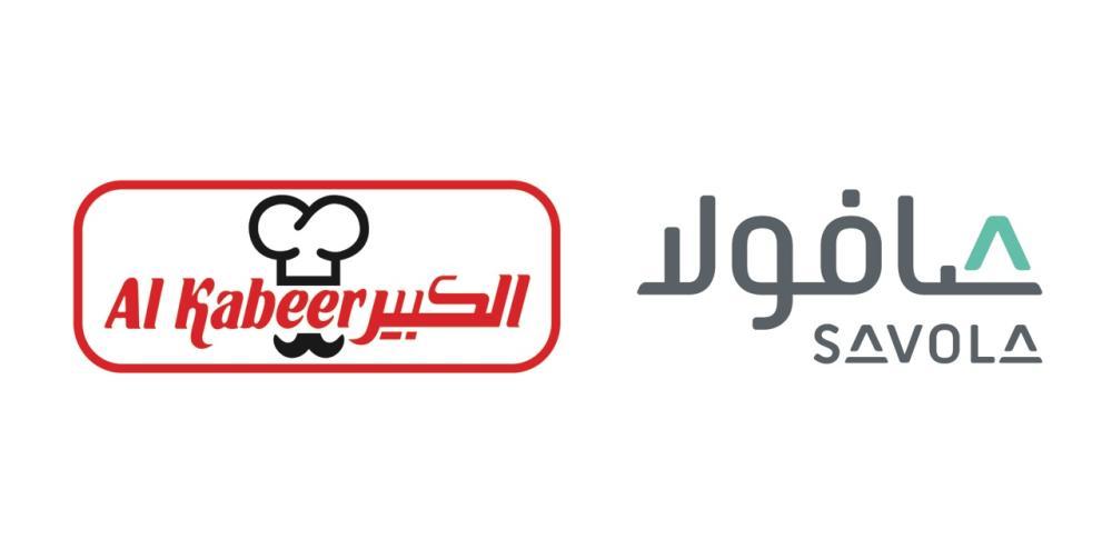 Savola Group buys 51% of Al Kabeer