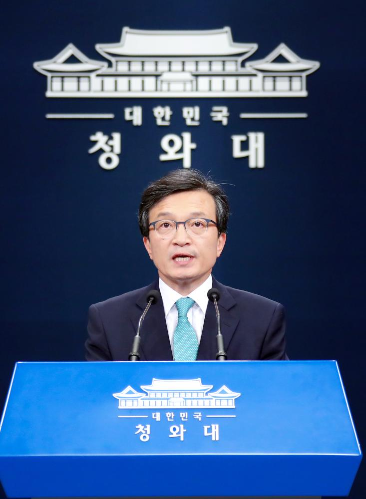 South Korean presidential spokesman Kim Eui-kyeom welcomes the North Korean government's decision to shut down its Pyunggye-ri nuclear test site during a press briefing at the presidential office in Seoul, South Korea, on Sunday. — EPA