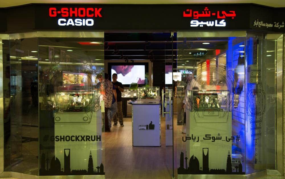 Casio and Abbar launch first unique Casio G-Shock outlet in MENA