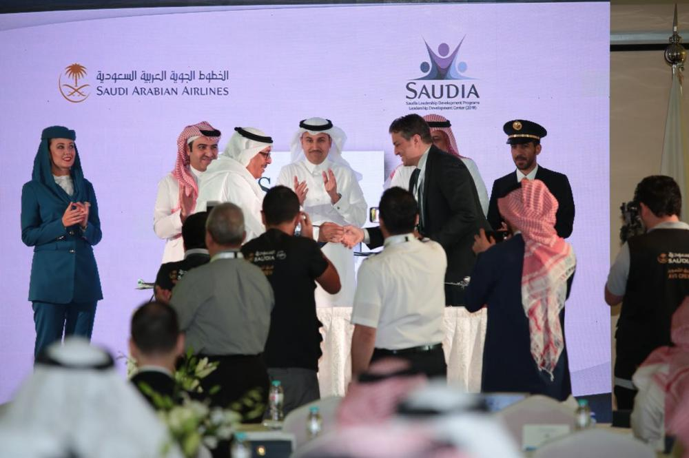 Saudia Signs MoU with several global Institutions