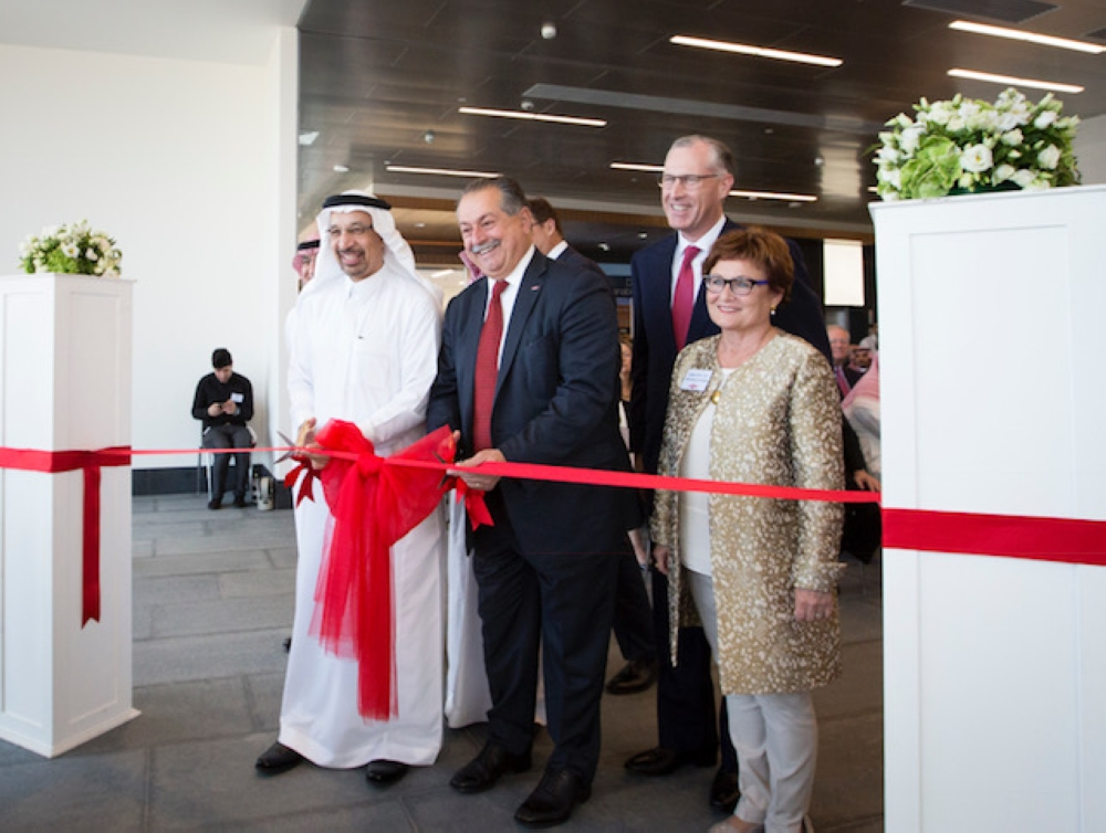 The inauguration of the newly constructed Dow Innovation Center at King Abdullah University of Science and Technology (KAUST). — Courtesy photo