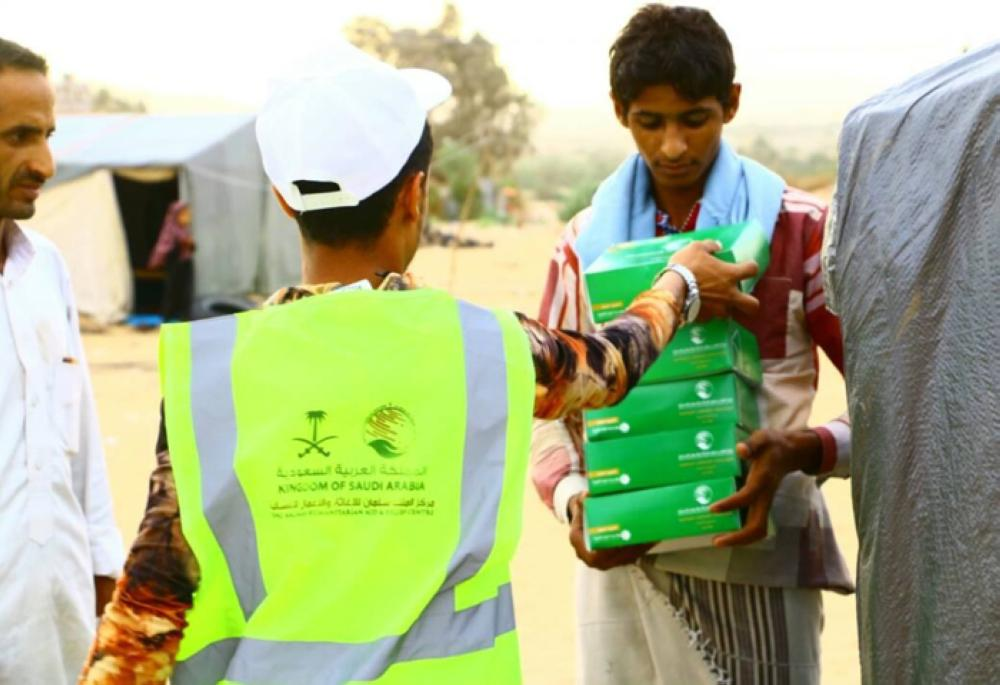 The King Salman Humanitarian Aid and Relief Center (KSRelief) continued its distribution of 264,080 Iftar meal packets in 13 Yemeni governorates which included Qa'atabah district of Dhale, Taiz, Ataq district of Shabwah, Marib, and Al-Buraiqeh and Khormaksar districts in Aden. — SPA