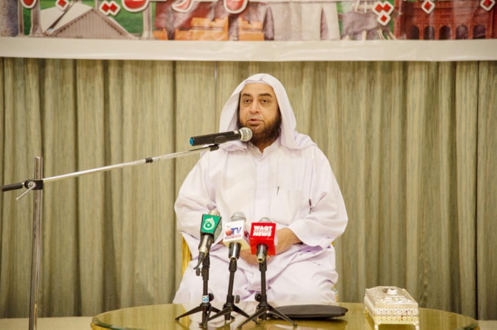 Dr. Qari Abdul Basit