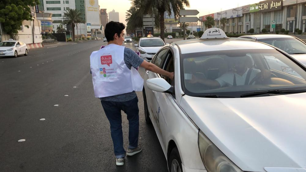 Volunteering for