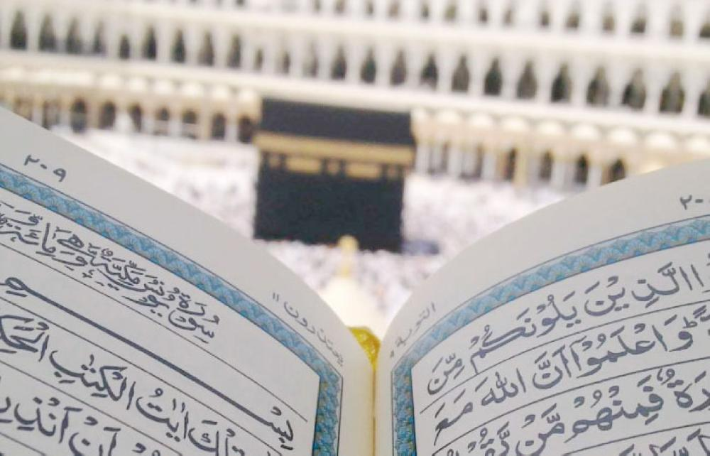 Returning to the Holy Qur'an in word and practice
