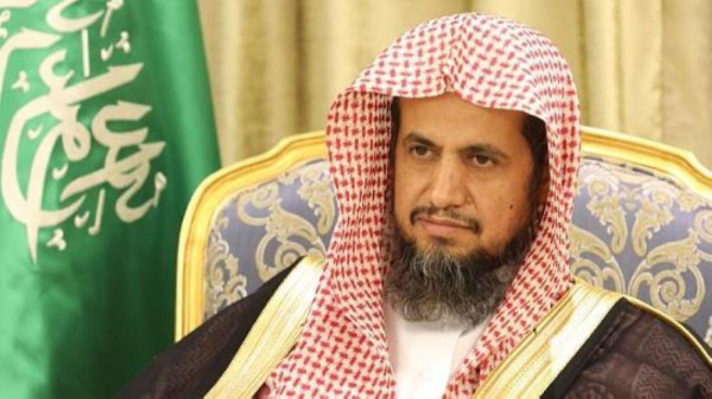 Sheikh Saud Al-Muajab