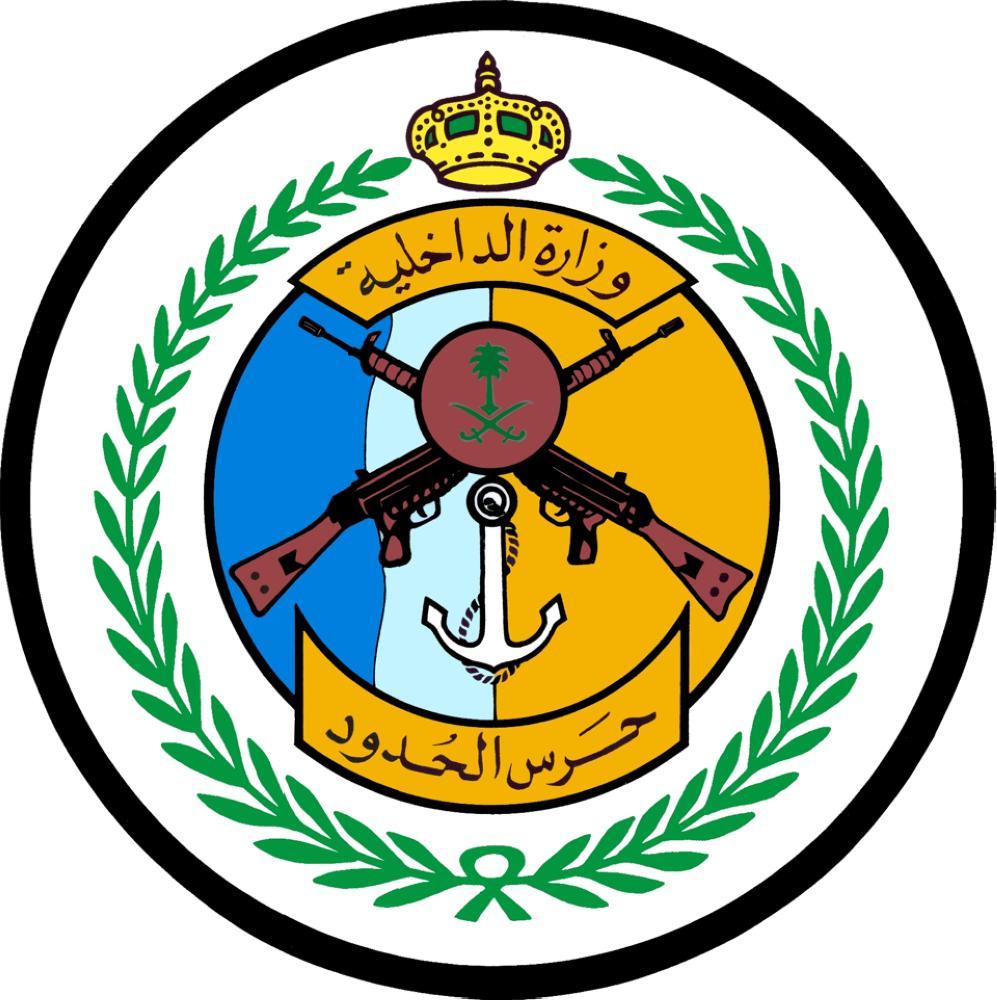 Border Guard begins recruiting Saudi women