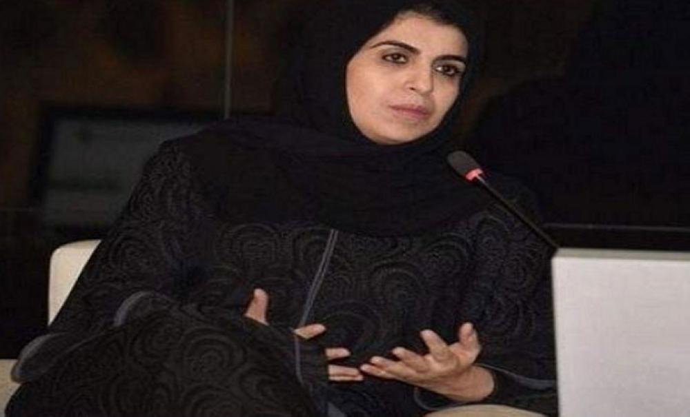 Dr. Tamadur Bint Yousef Al-Rammah