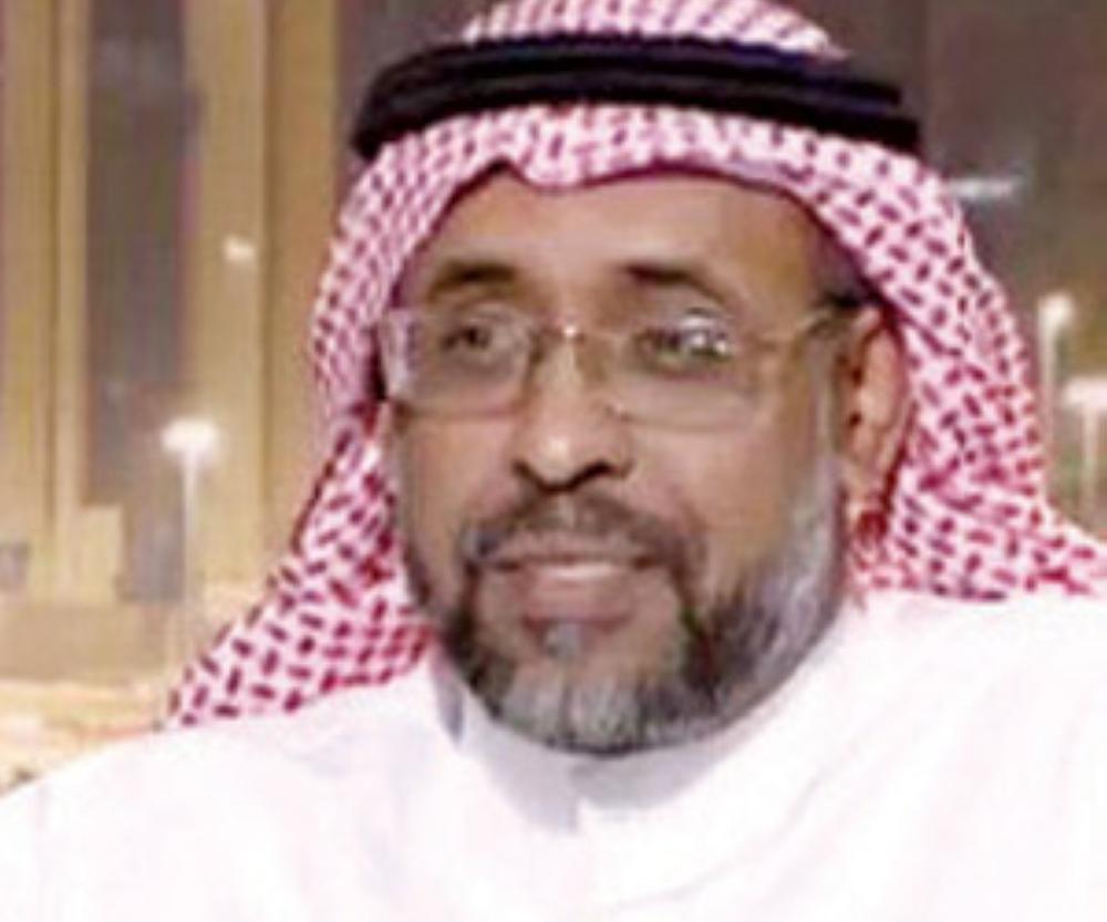 Dr. Mohammed Al-Sagheer