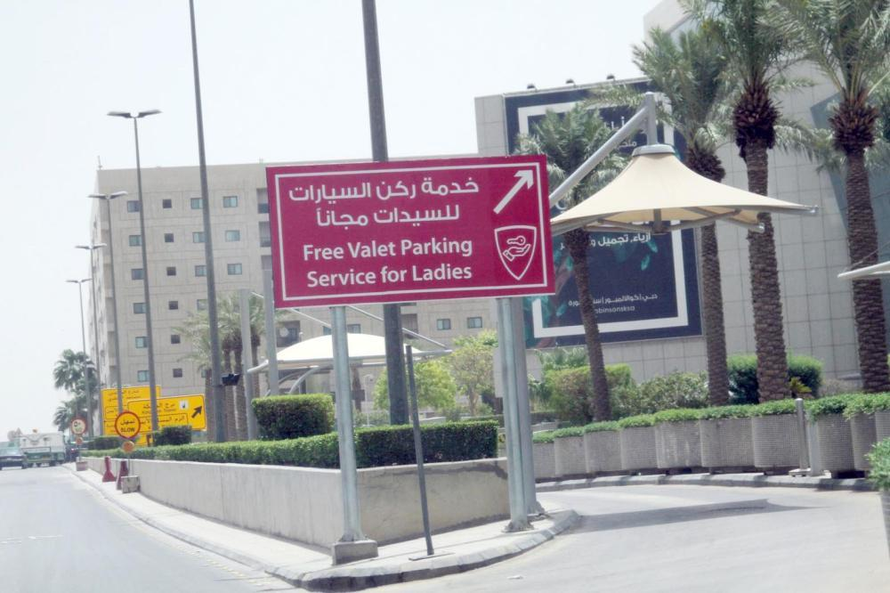 Many shopping malls and hotels have put up signs for special parking spaces and facilities for female drivers.