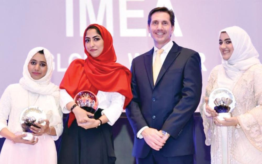 Malak Al-Mousli, Rawan Baik and Lina Hussain after winning the competition.