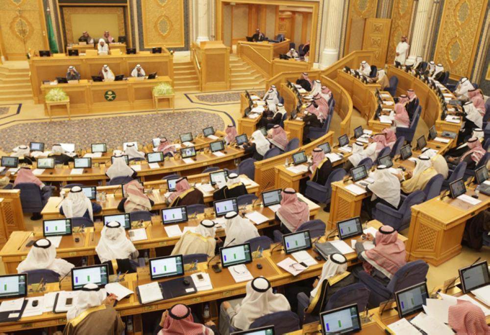 Changes in