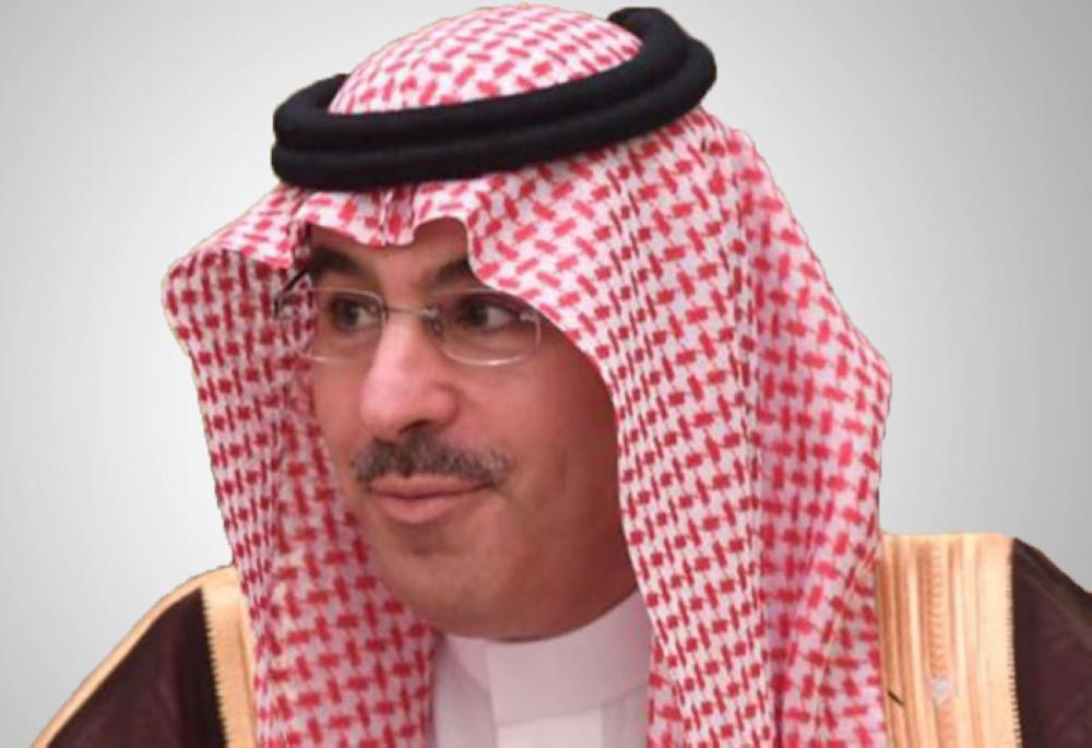 Dr. Awwad Bin Saleh Al-Awwad