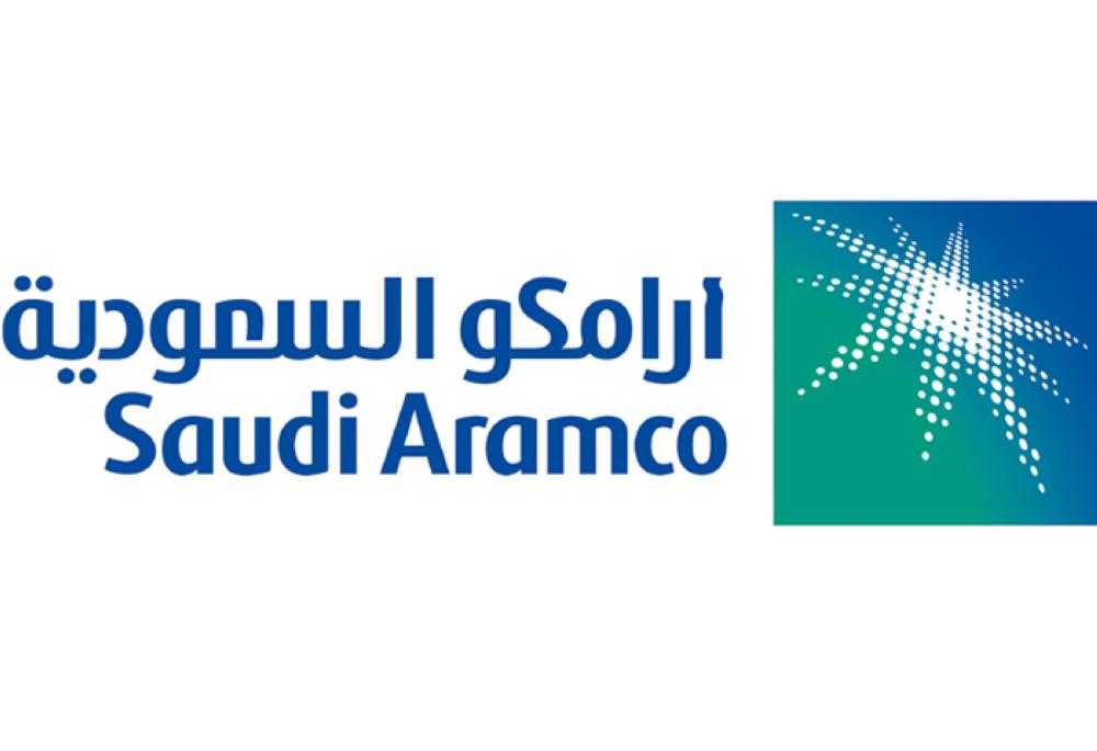 Aramco discusses with PIF to acquire stake in SABIC - Saudi Gazette