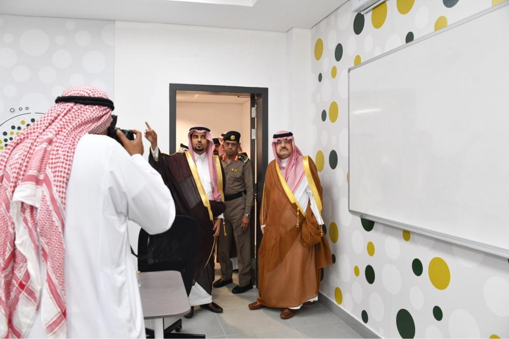 Price Mishal Bin Majed, governor of Jeddah, inaugurated on Wednesday the Jeddah Localization Training Center at Jeddah University in Al-Faisalyah district in presence of officials from the Ministry of Labor and the Human Resource Development Fund. — Courtesy photos