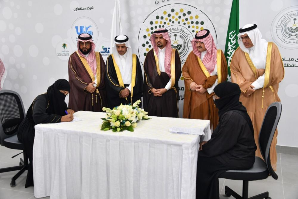 Price Mishal Bin Majed, governor of Jeddah, attends the signing of the fist contracts between companies and jobseekers at the Jeddah Localization Training Center at Jeddah University in Al-Faisalyah district on Wednesday.