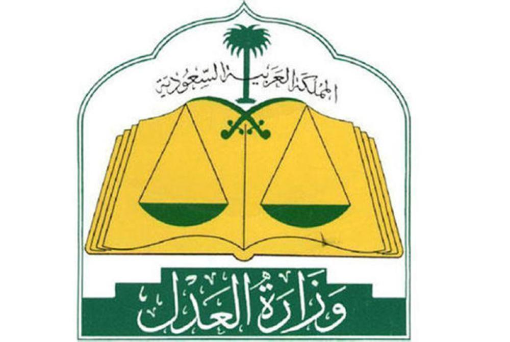Shoura members proposecompensation for divorcees