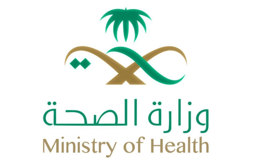 Health Ministry scraps contracts with Bupa Arabia, Tawuniya
