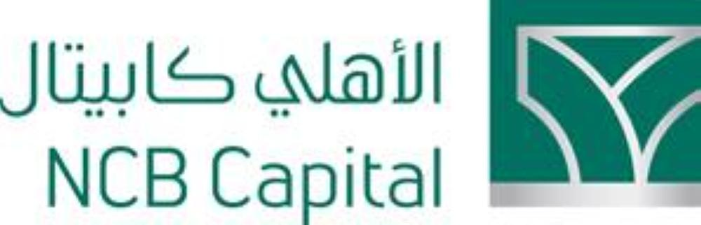 NCB Capital declares compliance with GIPS