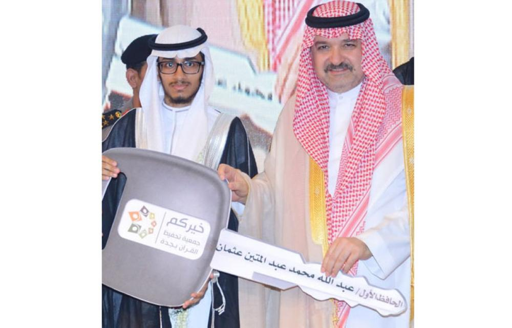 Prince Mishaal Bin Majed, governor of Jeddah, presents Abdullah Abdul Mateen Usmani the key of the car he won as first prize in the Qur'an memorization contest. — Courtesy photo