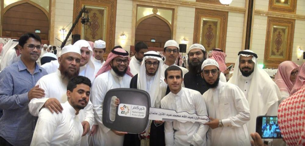 Expat wins first prize inQur'an memorization contest