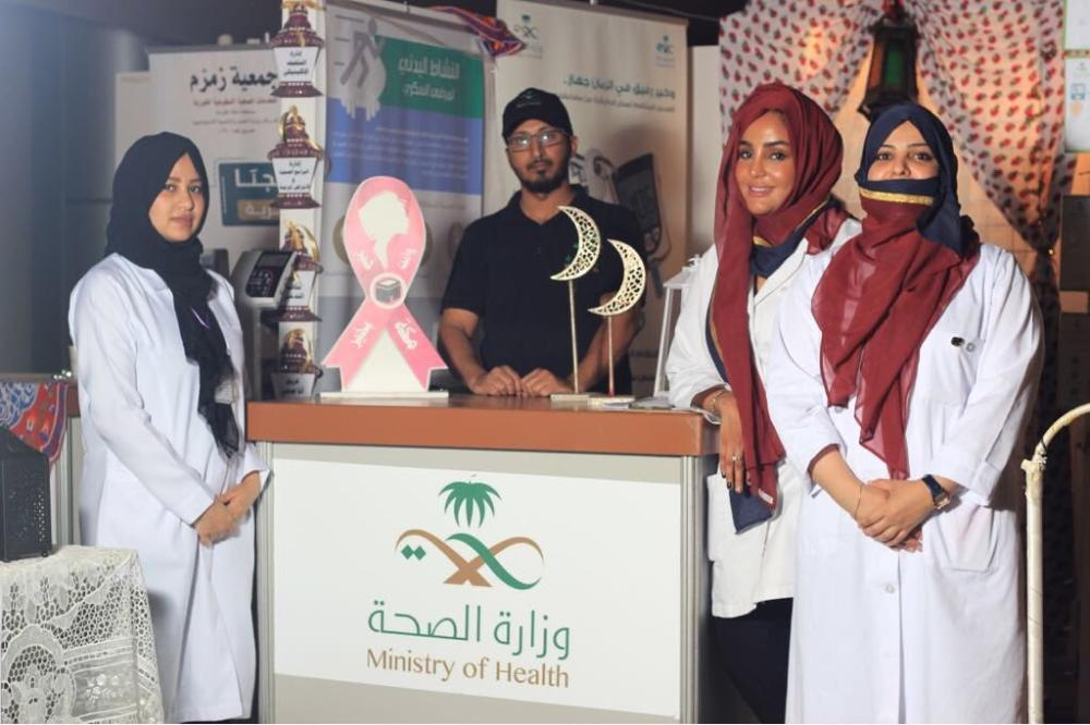 The three Saudi women appointed as directors of health centers in Makkah. — Okaz photo