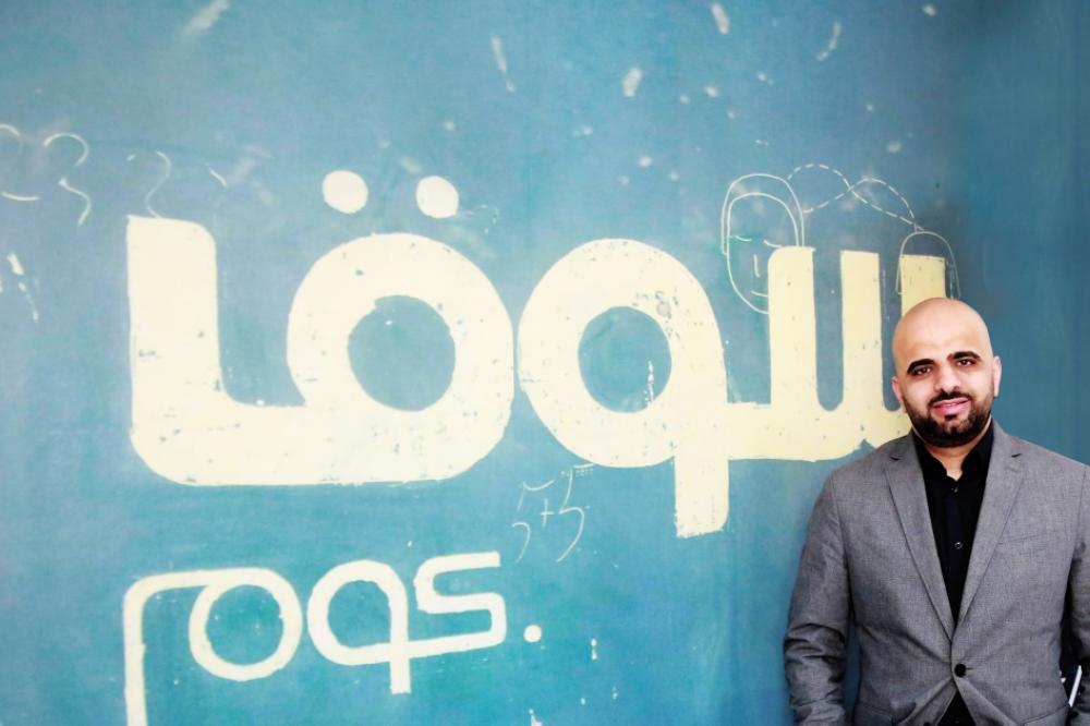 SOUQ launches 'Amazon Global Store' in Kingdom - Saudi Gazette