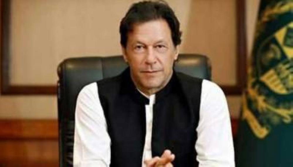 Pakistan Pm Imran Khan To Arrive Tuesday