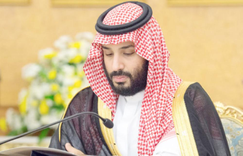 Crown Prince Muhammad Bin Salman, deputy premier and minister of defense, attends the Cabinet's session. — SPA