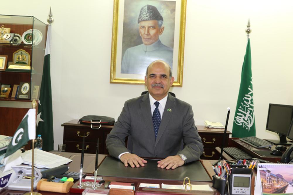 Khan Hasham bin Saddique