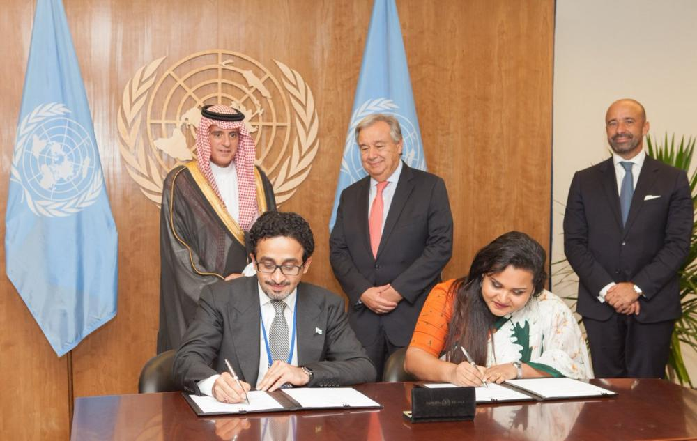 Representatives of the Misk Foundation and the Office of the UN Secretary-General's Envoy on Youth (OSGEY) sign the strategic agreement at the United Nations in New York on Tuesday.