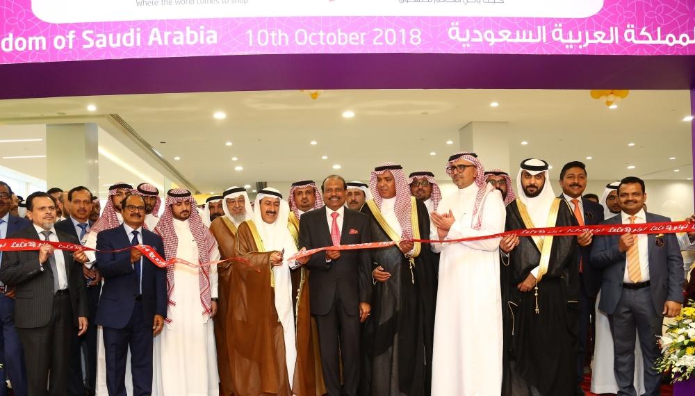 LuLu Hypermarket opens in Tabuk - Saudi Gazette