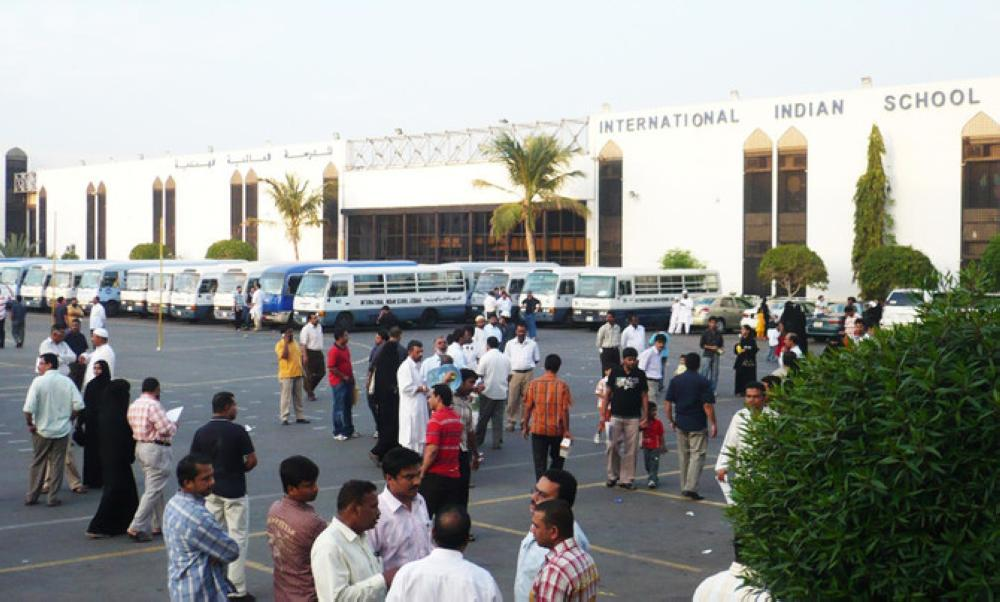 A file photo of the Rehab campus of the Boys' Section of International Indian School Jeddah.