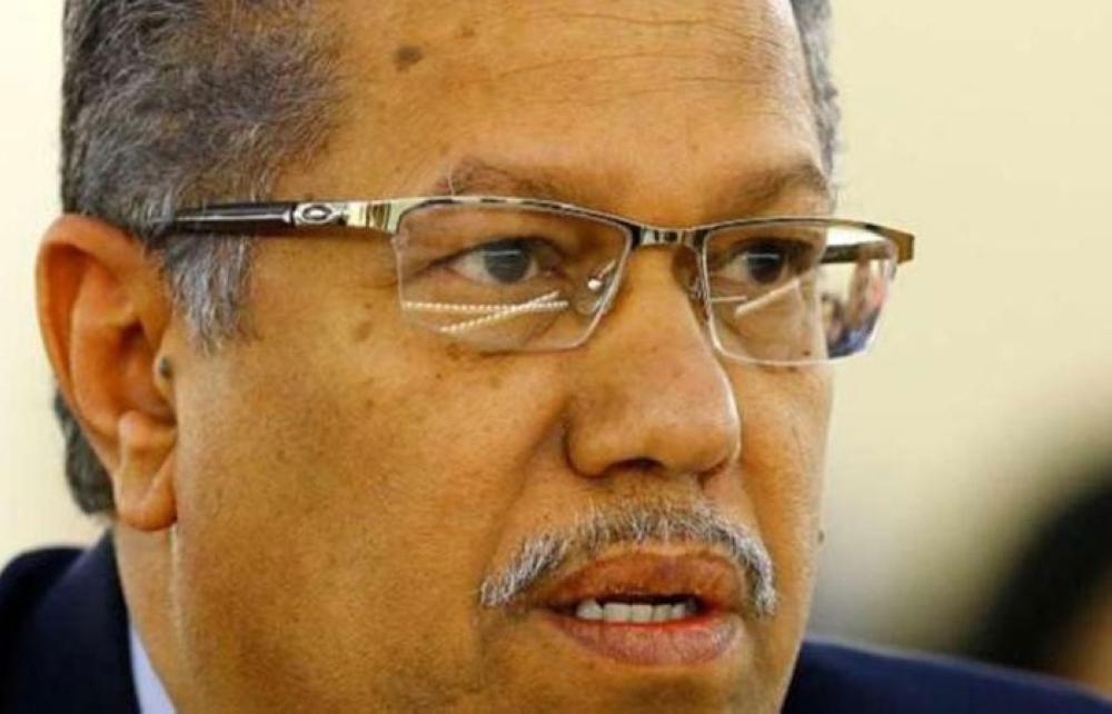 Ahmed bin Dagher