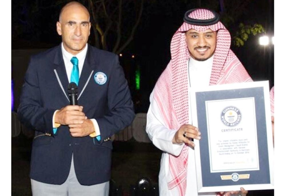 The Guinness World Records certificate, this time by setting up the world's largest rubber water park in Alkhobar, is being displayed. — SPA