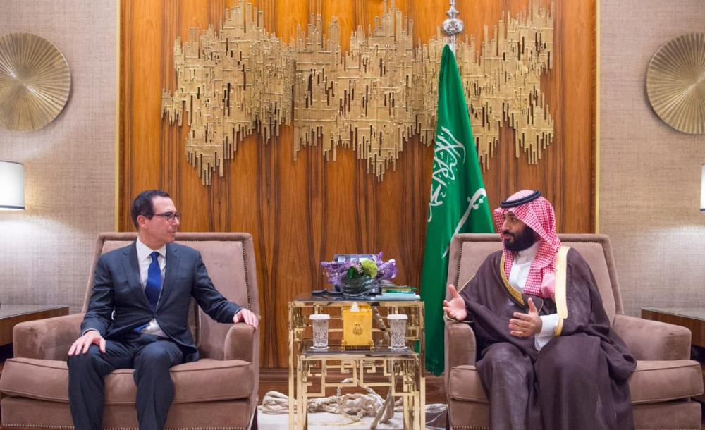 Crown Prince Muhammad Bin Salman, deputy premier and minister of defense, holds talks with US Secretary of the Treasury Steven Mnuchin in Riyadh on Monday. -- SPA