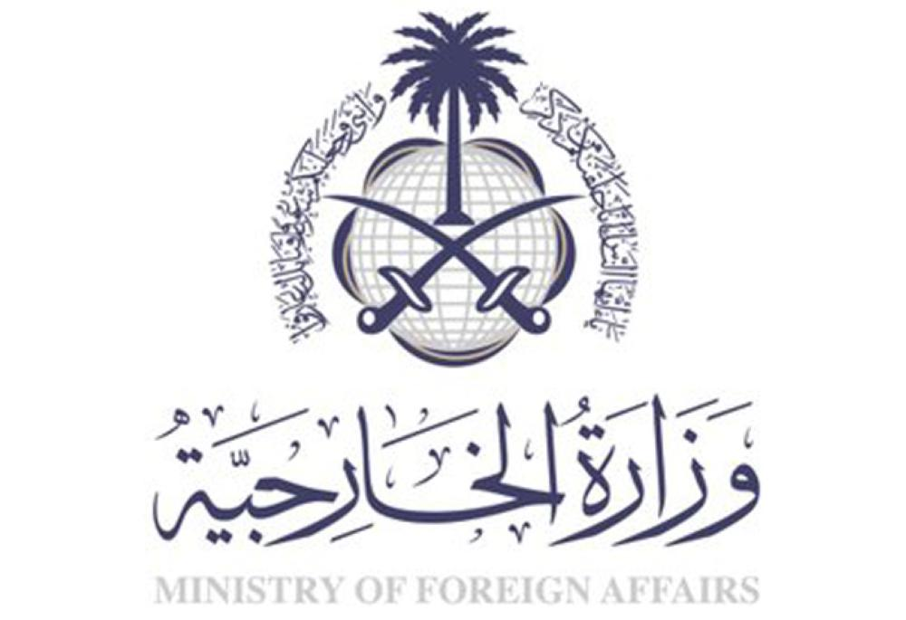 Saudi Arabia strongly condemns, disapproves of bombing in Iraq, stabbing incident in Australia