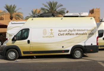 The mobile unit of the Civil Affairs has started visiting girls schools in Buraidah and Onaizah in Qassim province.