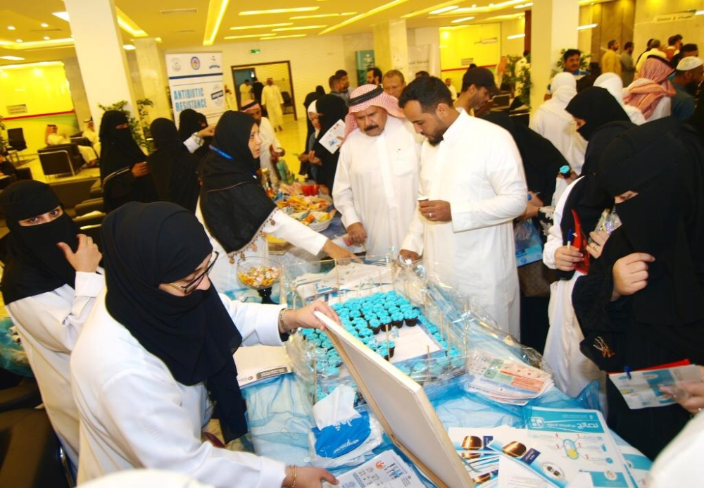 The launch of the antibiotics awareness program at King Fahd Hospital in Jeddah.