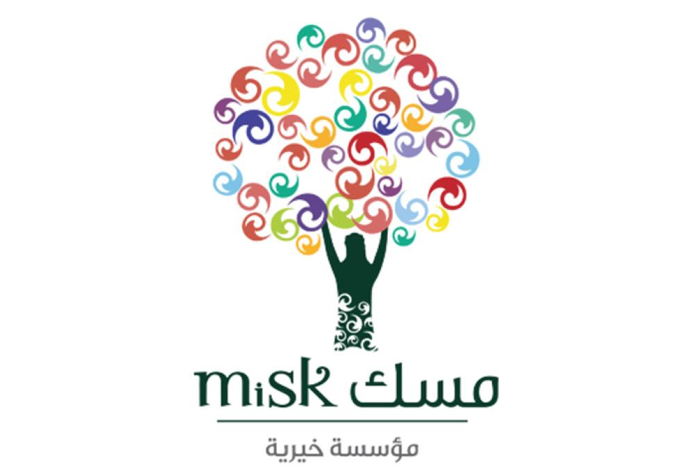 Misk, GSA sign deal to raise society practicing sport