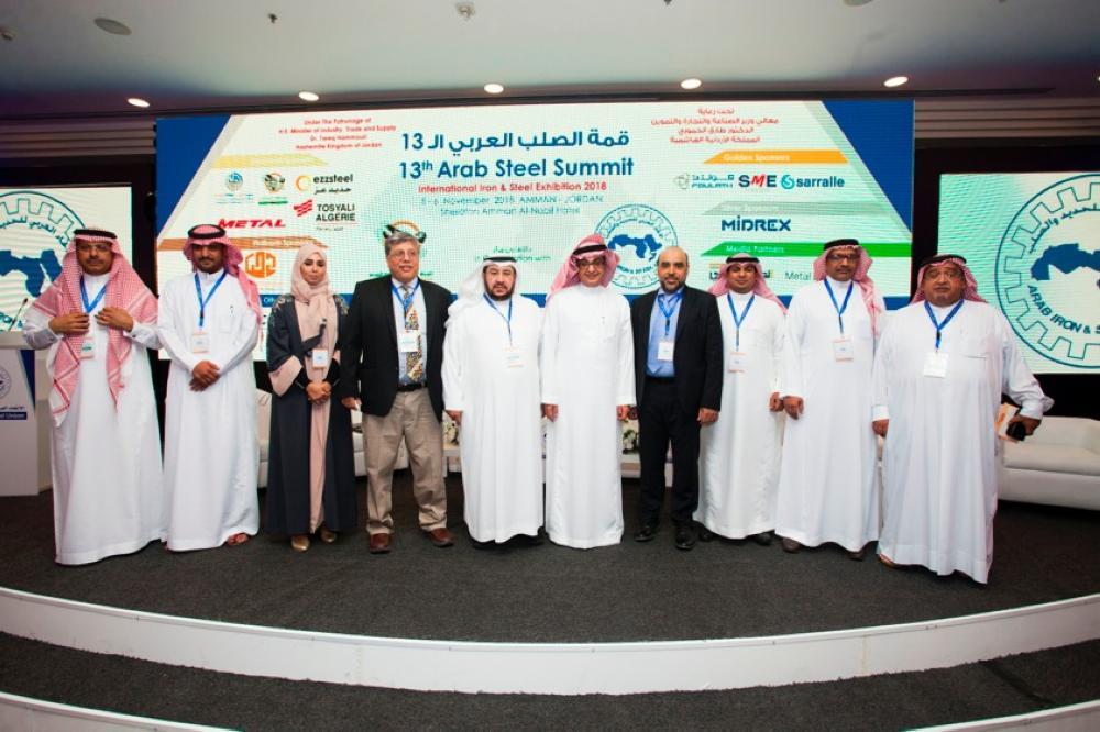 Arab Steel Summit