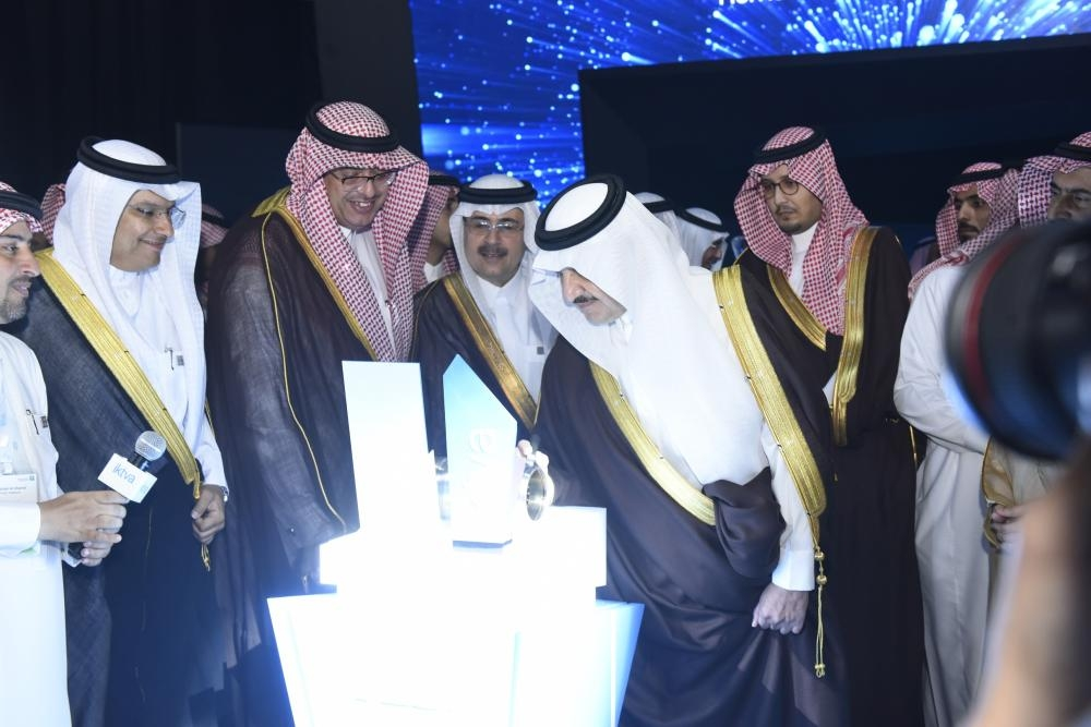 The 4th IKTVA Forum & Exhibition in progress at the Dhahran Expo Center in Dammam on Monday. — Courtesy photo